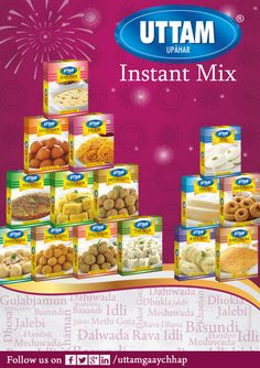 ALL UTTAM INSTANT MIX -UTTAM  #sweet   #sweets   #uttamsweet #UttamGaayChhap Indian Food Items, Indian Food Recipes, Cereal, Spices, Sweets, Breakfast, Sweet Pastries, Breakfast Cafe, Goodies