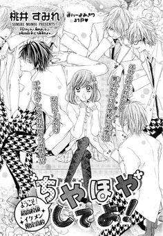 I Love Manga Shoujo chiyahoya shite yo
