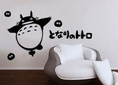 Wall stickers are made from vinyl with #WideFormat digital printing