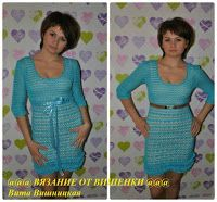 Tina's handicraft : long sleave crocheted dress