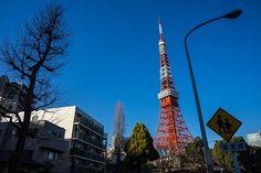 雲一つない空と #東京タワー