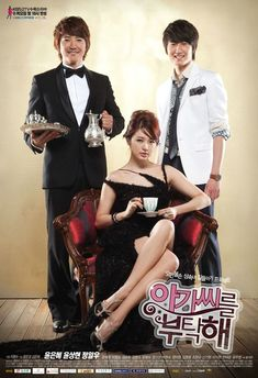 'My Fair Lady' was super cute. Of course, anything with Yoon Eun Hye and Jung Il Woo in it will be this way.