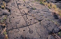Hawaiian petroglyph. {I wonder if this was a petrographic rendition of a traditional Polynesian star chart? Such charts were once manufactured with shells, sticks, etc. to record sailing instructions for trans-oceanic canoe voyages. JE]