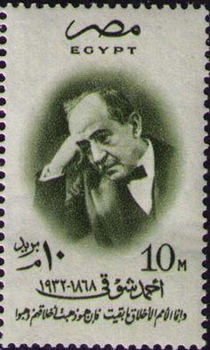 أنما الأمم الأخلاق ما بقيت Egyptian Newspaper, Old Egypt, Love Post, Luxor Egypt, World History, How I Feel, Cairo, Postage Stamps, Old Photos