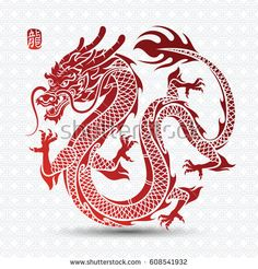 Illustration of Traditional chinese Dragon Chinese character translate dragon,vector illustration Tribal Dragon Tattoos, Small Dragon Tattoos, Japanese Dragon Tattoos, Japanese Tattoo Art, Japanese Tattoo Designs, Japanese Sleeve Tattoos, Chinese Tattoos, Small Tattoos, Chinese Dragon Drawing