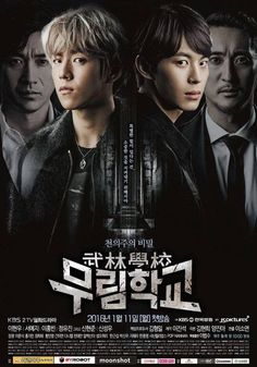 The KBS drama Murim School just began airing but. moorim school kdrama drama news Lee Hyunwoo lee hongbin vixx Lee Hyun Woo, Kdrama, Drama Korea, Korean Drama Movies, Korean Actors, Korean Dramas, Lee Hong Bin, Vixx Hongbin, Song Joong