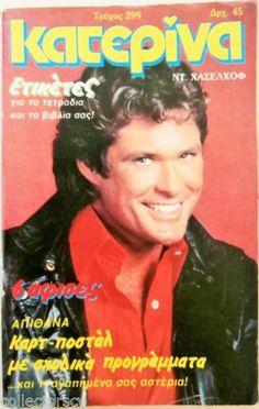 GREEK-Magazine-KATERINA-DAVID-HASSELHOFF-STING-JENNIFER-BEALS-NINA-HAGEN-1985