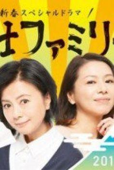 Fuji Family at Dramanice