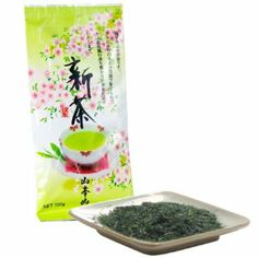 Brazil Shincha Green Tea