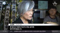 위안부 피해자 김군자 할머니 조문한 강경화 장관 배우 유지태