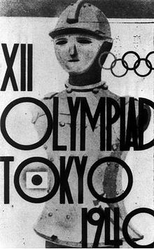 The 1940 Summer Olympics, originally scheduled to be held from September 21 to October 6, 1940, in Tokyo, Japan, were cancelled due to the outbreak of World War II. Tokyo was stripped of its host status for the Games by the IOC after the renunciation by the Japanese of the IOC's Cairo Conference of 1938, due to the outbreak of the Second Sino-Japanese War.  The Olympic Games were suspended indefinitely following the outbreak of World War II and did not resume until the London Games of 1948.
