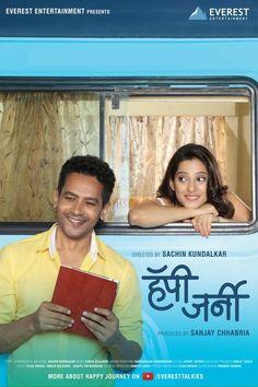 Rajesh's Writings : Embark on a wonderful 'Happy Journey'