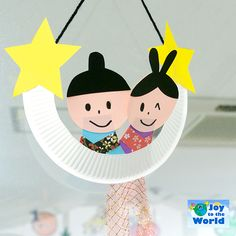 These adorable crafts are made by our Joy Tots teachers. The jelly fish was a craft all its own, but they said they may keep the jelly fish. Preschool Projects, Craft Activities, Diy And Crafts, Arts And Crafts, Paper Crafts, Japan For Kids, Diy For Kids, Crafts For Kids, Grandparents Day Crafts