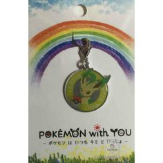 Pokemon Center 2016 Pokemon With You Campaign #5 Leafeon Charm