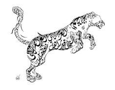 Arabic Calligraphy Panther - Prints - Arabic Poetry - Poetry by Al Mutanabbi - Arabic Calligraphy Wall Art Arabic Calligraphy Design, Calligraphy Print, Arabic Calligraphy Art, Arabic Art, Caligraphy, Serenity Prayer Tattoo, Arabic Poetry, Urdu Poetry, Art Mural
