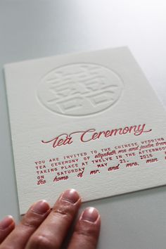 double happiness modern chinese letterpress wedding tea ceremony invitation (Golden Tea Suite) — Eliza Tran