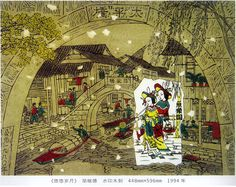 Wu Jide channels traditional style and colouring with pleasing visual effect.    ladfish.com