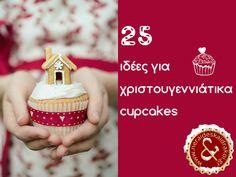 25 ιδέες για χριστουγεννιάτικα Cupcakes! - Νεράιδες και Δράκοι