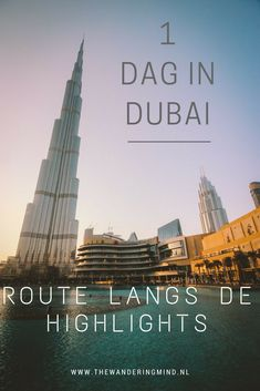 1 dag in Dubai: route langs de highlights - The Wandering Mind Travel Around The World, Around The Worlds, Dubai Travel, Destin Beach, Train Travel, Germany Travel, Vacation Trips, Travel Guides, Adventure Travel
