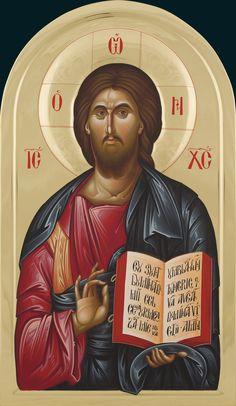 Ιησούς Χριστός / Jesus Christ