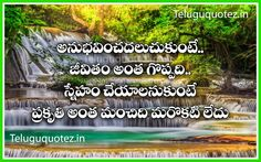 609 Best Telugu Quotes Images In 2019 Telugu Manager Quotes Life