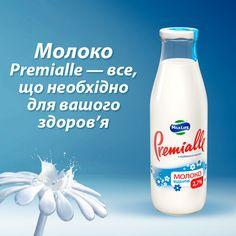 До складу молока входять 25 жирних кислот, 30 мінеральних солей, 20 амінокислот і 20 вітамінів. #premialle #milk
