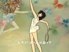 「エースをねらえ アニメ」の画像検索結果