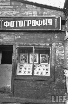 USSR Photo-studio, 1947.
