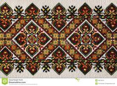 The Ukrainian Ornament Stock Photo - Image: 40676913