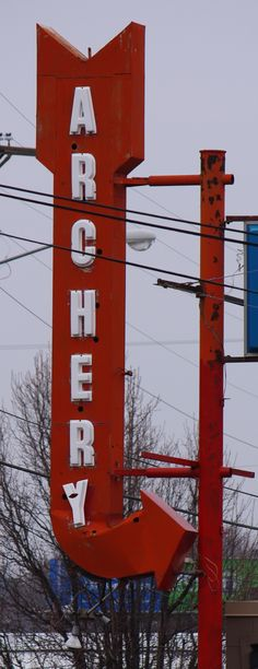 Archery sign at the now defunct Hatfield's Sporting Goods in Saint Joseph, Missouri. Photo taken by Robin Ritter