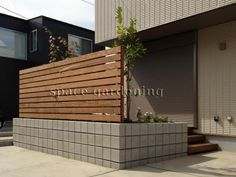 Outdoor Furniture, Outdoor Decor, Outdoor Storage, Curb Appeal, Fence, Gate, Porch, Exterior, Home Decor
