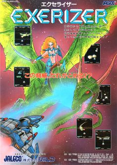 Exerizer by Jaleco (1987) #Arcade #Retro #Games #Flyer