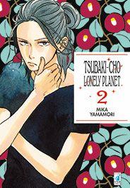Tsubaki-chou Lonely Planet Manga - Read Tsubaki-chou Lonely Planet Online For Free Tsubaki Chou Lonely Planet, Hirunaka No Ryuusei, Nisekoi, Online Manga, Free Manga, Manga Comics, Comic Covers, Akatsuki, Anime Style