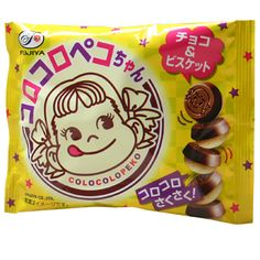 Fujiya Chocolate Biscuit Bits 1.05 oz