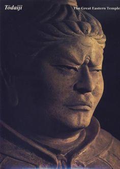 東大寺の法華堂(三月堂)、戒壇院から東大寺ミュージアムへ。広目天に魅入られ、月光菩薩に癒されて。
