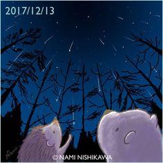 1361 #双子座流星群 Gemini meteor shower ピークは0時頃だそうですね。 #illustration #hedgehog #polarbear #shootingstar #イラスト #ハリネズミ #シロクマ #なみはりねずみ #流れ星 #流星 #流星群 #星空