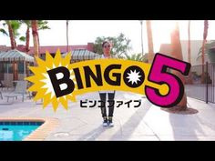 Bingo, Dancer, Things To Come, Challenges, Japan, Watch, Twitter, Youtube, Image