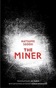 Buy The Miner by Jay Rubin, Natsume Soseki and Read this Book on Kobo's Free Apps. Discover Kobo's Vast Collection of Ebooks and Audiobooks Today - Over 4 Million Titles! Minions, Book Worms, Audiobooks, This Book, Ebooks, About Me Blog, Author, Neon Signs, Reading