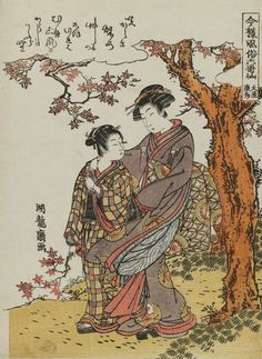 """""""Bun'ya Yasuhide"""" Woodblock print, late 1770's, Japan, by artist Isoda Koryusai"""