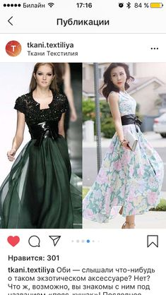 Prom Dresses, Formal Dresses, Fashion, Moda, Formal Gowns, Fasion, Trendy Fashion, Prom Gowns, Ball Dresses