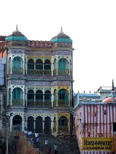 Moghul Varanasi