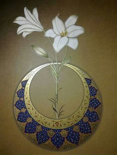 Art of Islamic Calligraphy - Traditional Ottoman Designs, Redesigned by Turk Artists. Islamic Art Pattern, Pattern Art, Illuminated Letters, Illuminated Manuscript, Islamic Art Calligraphy, Calligraphy Alphabet, Turkish Art, Arabic Art, Arte Pop