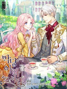 What manga or novel is this from? Manga Couple, Anime Love Couple, Anime Couples Manga, Cute Anime Couples, Anime Girls, 8bit Art, Manga Story, Manga Collection, Familia Anime
