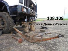 108,109-Д.(2С.).Демонтаж и разбор пакета рессор МАЗа.Ремонт Т-150К.[Not ...