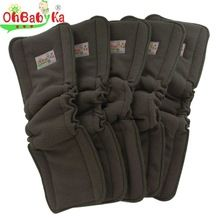 US $10.88 Ohbabyka Bamboo Charcoal Diaper Elastic Inserts for Baby Nappies Reusable Washable Cloth Diaper Insert Fraldas De Pano 5pcs/Pack. Aliexpress product