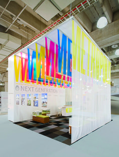 Exhibit booth by Mauk Design