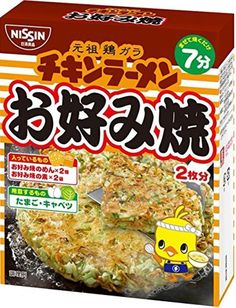 Nissin Chicken Ramen Okonomiyaki 100 g Japanese pizza flour for 2 sheet Japan Japanese Pizza, Japanese Grocery, Japanese Ramen Noodles, The 100, Packaging, Chicken, Art, Art Background, Kunst