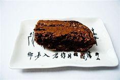 Брауни (brownie) рецепт с фото