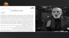 پاسدار حسین شریعتمداری : روحانی در مقابل آمریکا مواضعی اتخاذ کرد که پیام ضعف برای آمریکا بود