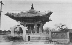 Wanggung-u Pavilion seen from Chosen Hotel, Seoul (c 1930's)